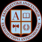 Ekp_Anagen_Logo_460
